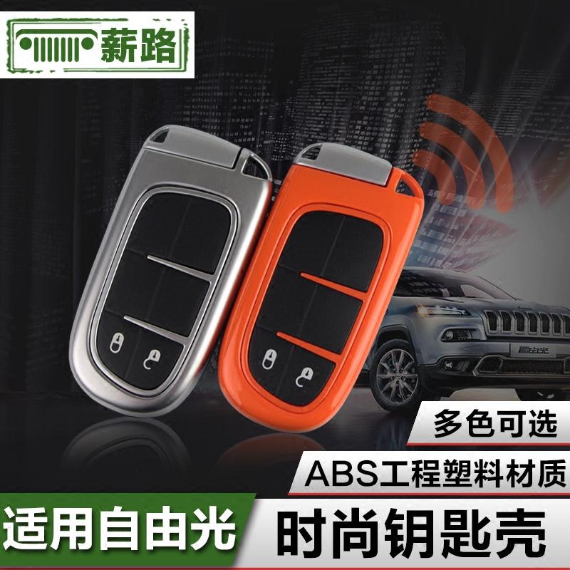 China Light Key Tag, China Light Key Tag Shopping Guide at Alibaba com