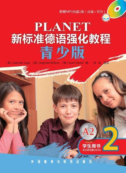 The new standard intensive german course (youth edition (2) (student book) adolescents german Beginners