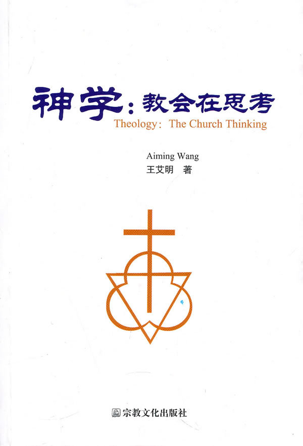 Theology: church in thinking ~ religious