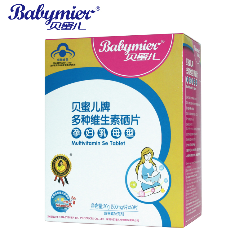 Tony claudel multivitamin brand selenium tablets (maternal ã lactating type) 500 mg/tablets * 60 Chip