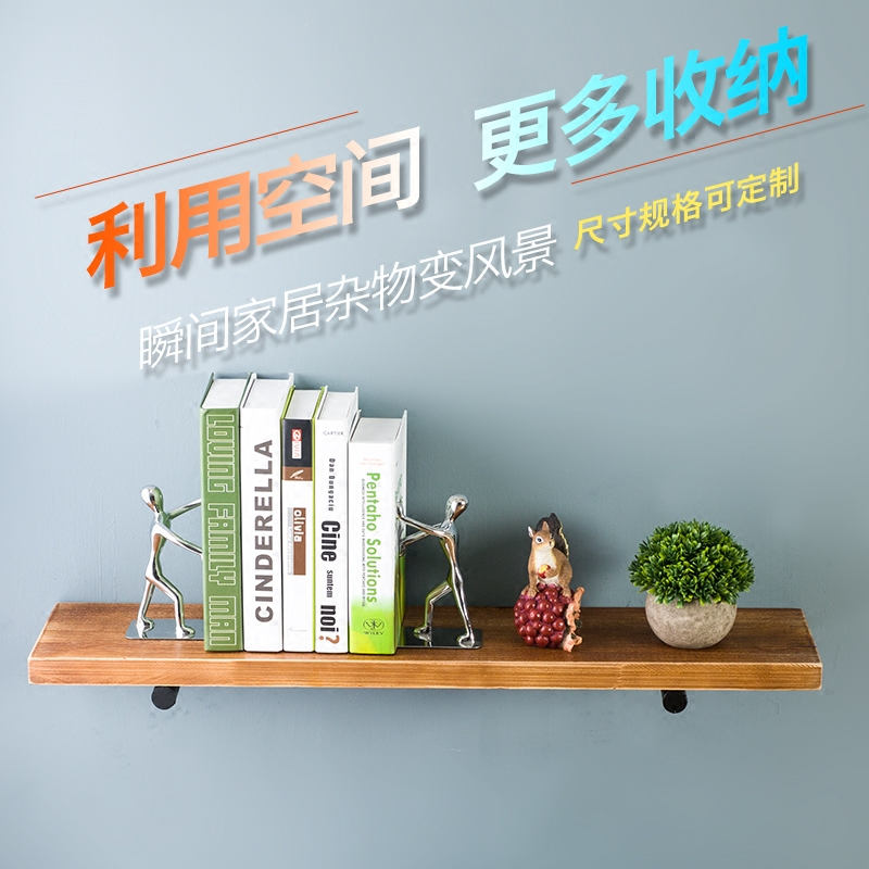 [Vista] haodian american vintage wrought iron wood wall shelf bookcase display racks word partition wall shelf rack shelf