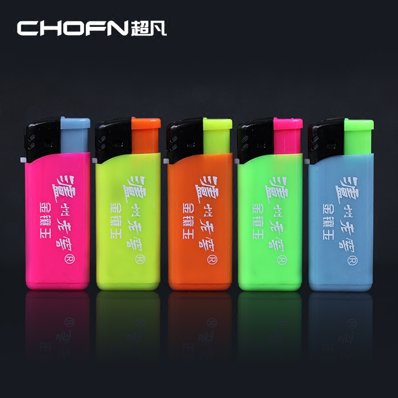 Amazing fashion fluorescence inflatable electronic lighter plastic disposable lighters customized gifts customized advertising language