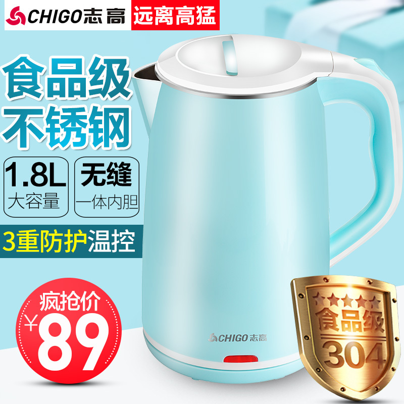 Chigo/pescod ZD1898 electric kettle 304 food grade stainless steel electric kettle boiling kettle off automatically