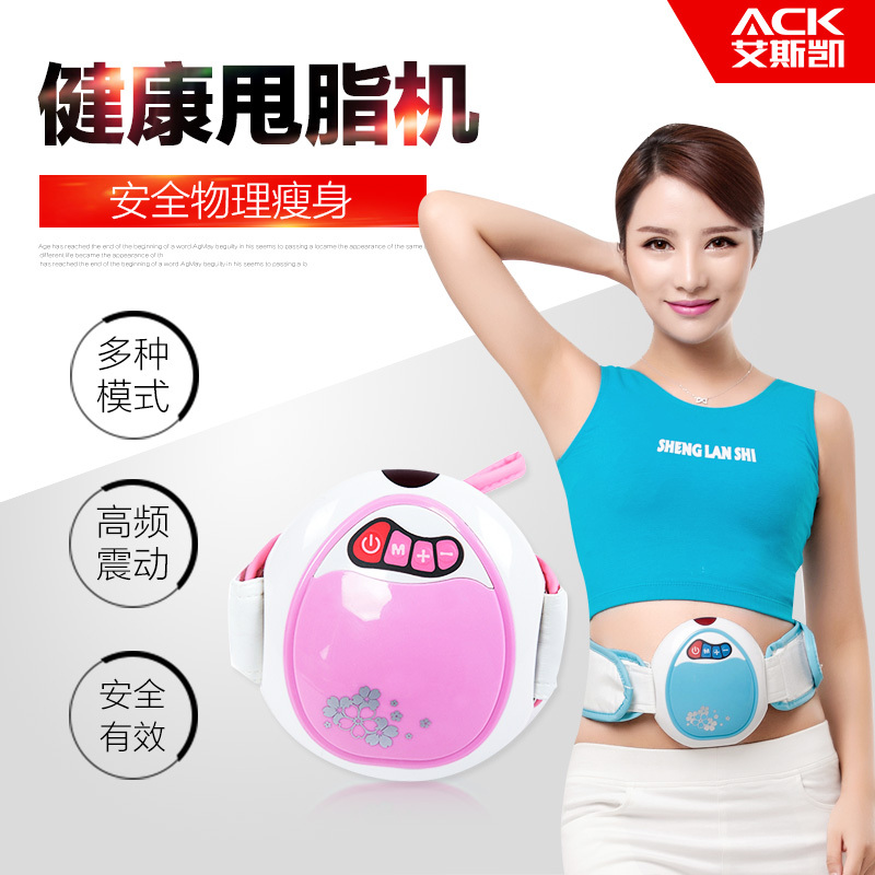 Elf aisi kai body sculpting massage machine rejection of fat fat burning massage slimming instrument rejection fat belt slimming belt belt men and women