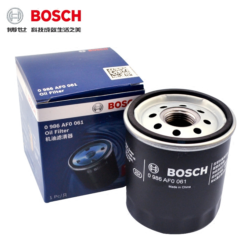 Geely vision sc7 free ship panda gx2 sc6 imperial ec7 bosch machine filter machine oil filter grid