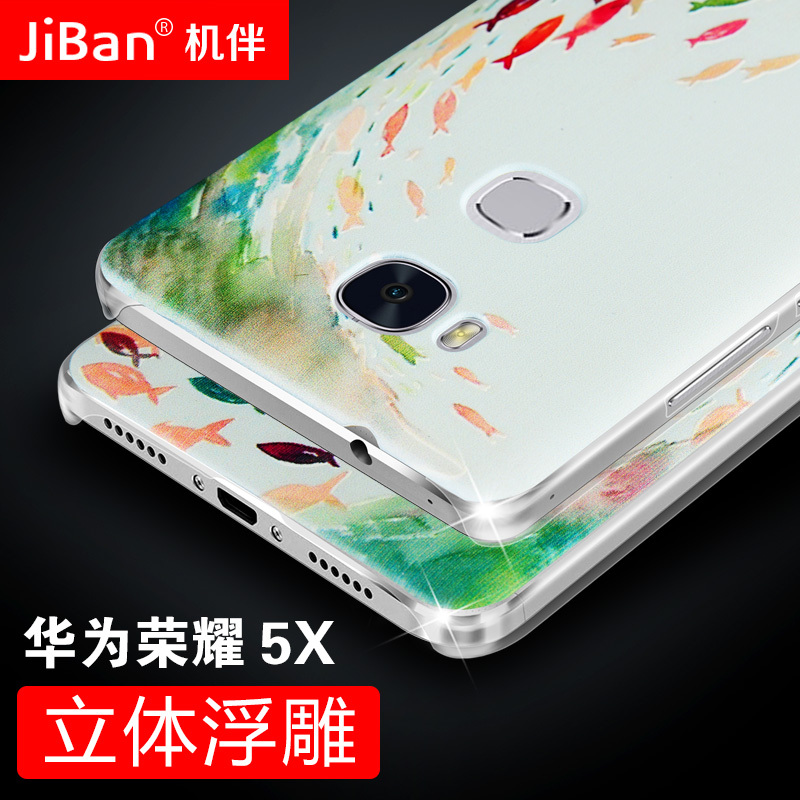Huawei glory play 4x 5x 5x phone shell huawei huawei glory glory glory protective sleeve embossed hard shell cartoon shell drop resistance
