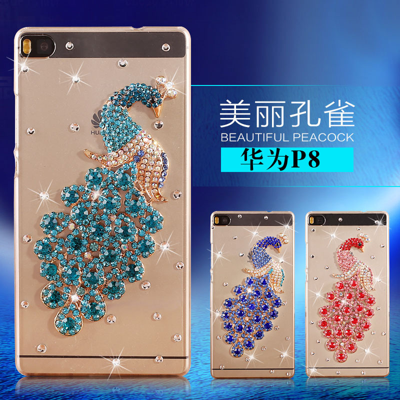 HUAWEIP8 p8 p8 mobile phone sets huawei huawei phone shell mobile phone shell protective sleeve diamond transparent shell card through thin hard shell