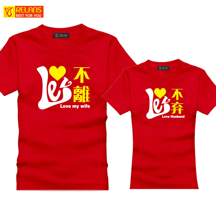 J1499 betray love personalized fashion printing male and female lovers cotton short sleeve t-shirt red