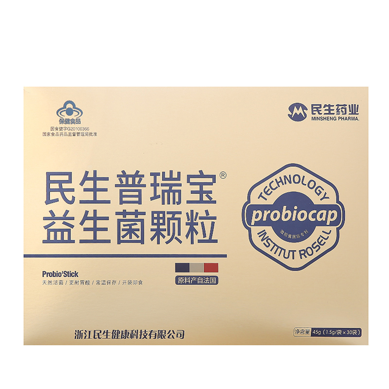 Minsheng puri treasure brand probiotic particles 1.5g/bag * 30 bags