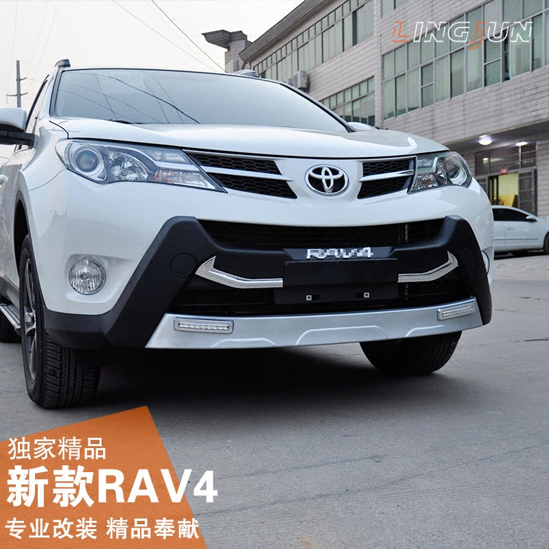 New 15 toyota rav4 new front bumper front bumper modified special protection bars front and rear bumpers 14rav4 rav4 rav4 front bumper