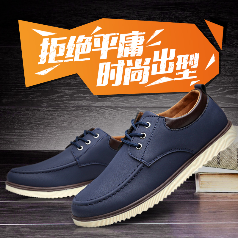 Okko autumn new fashion casual shoes to help low shoes shoes shoes 5 korean version of the influx of men 623