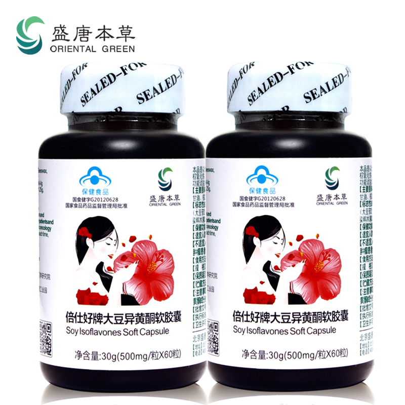 Tang herbal oriental green times shi good brand soy isoflavones soft capsules