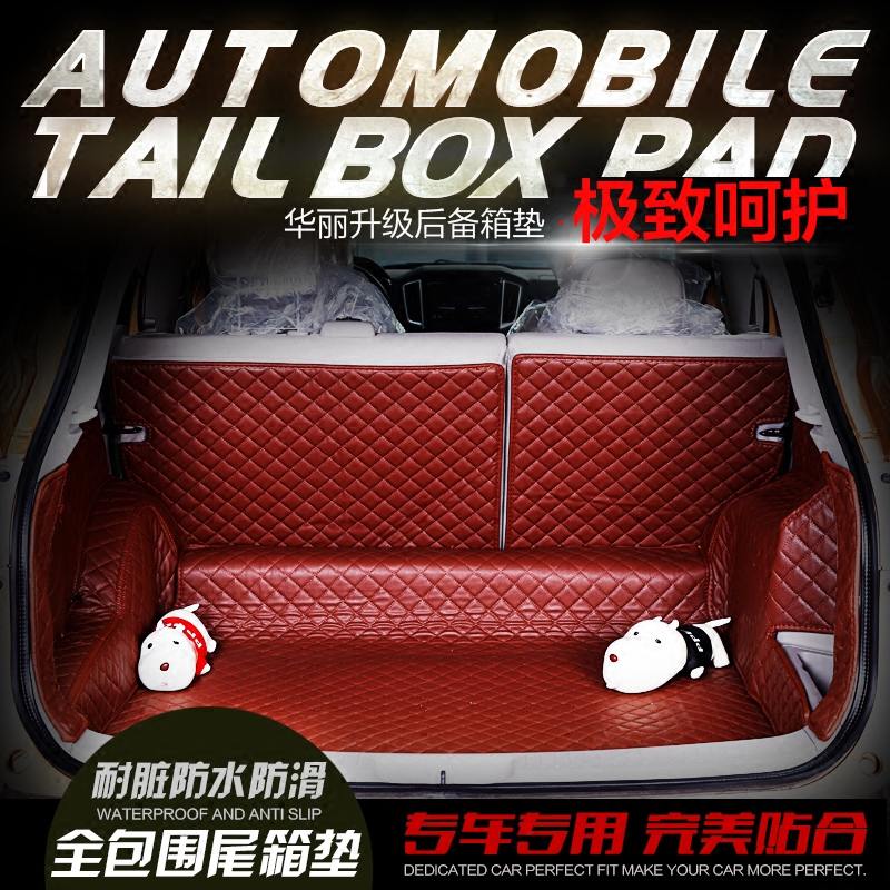 Toyota reiz cause dazzle ralink dedicated trunk mat full surround rear trunk mat mat trunk mat automotive interior decoration