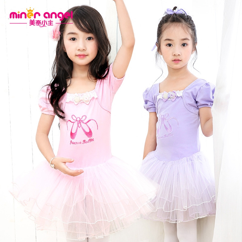 Us nye children dance clothes dance ballet skirt girls summer clothing infant clothes and children's dance costume