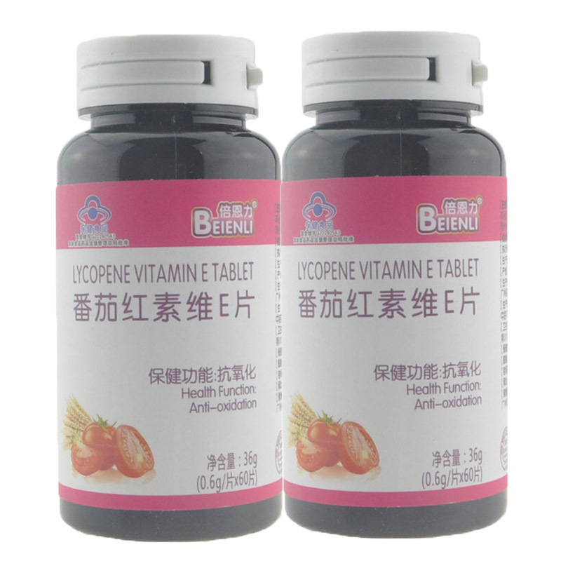 Well times force joint bangli brand lycopene vitamin e tablets 0.6g/tablets * 60 tablets * 2 bottles package