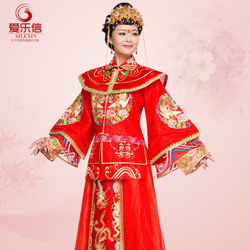 China Bride Kimono Robe, China Bride Kimono Robe Shopping Guide at ...