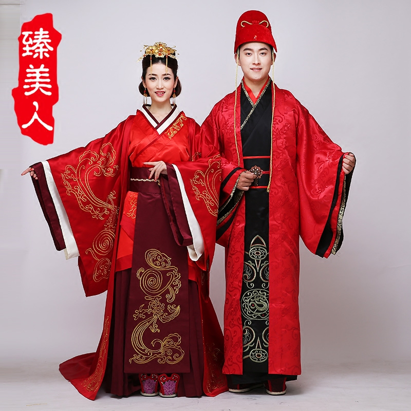 china chinese male dress china chinese male dress shopping guide at