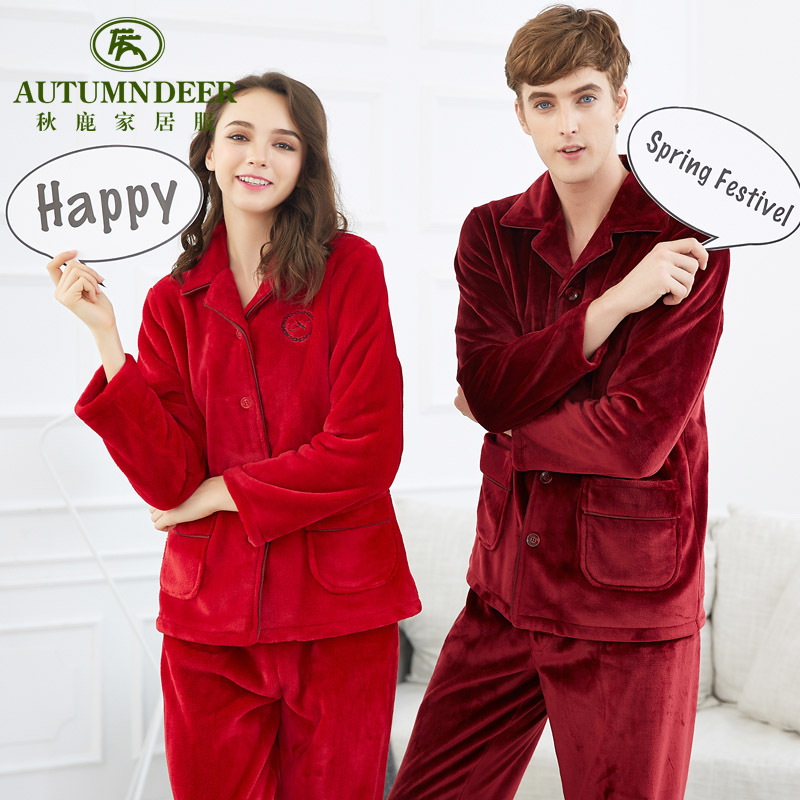 2016 new autumn and winter lovers coral velvet pajamas autumn deer minimalist lapel long sleeve cardigan suit tracksuit men and women
