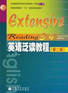 400525 | sale genuine) english extensive reading course-(3-4) (teacher's book) ( The second edition)