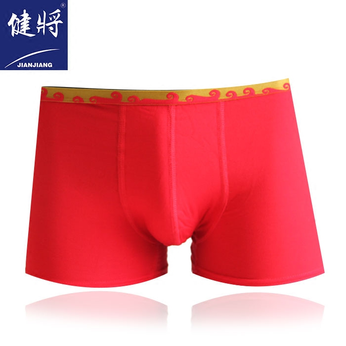 Athlete men's underwear modal cotton breathable and comfortable 9.9 free shipping specials (color random)