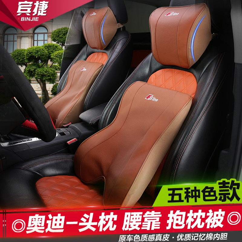 Audi a3/a4l/a6l/q3/q5/new Q7A7 car headrest pillow memory foam lumbar pillow air conditioning was Neck pillow cushion