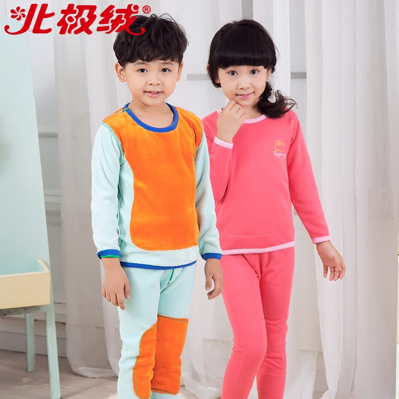 Beiji rong gold armor thermal underwear sets children's spring and autumn baby boys and girls plus velvet thick thermal underwear