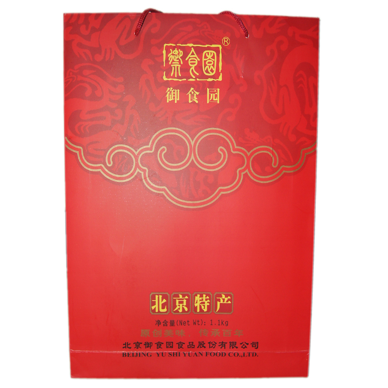 Beijing royal garden fresh specialty gift bag of dried fruit boxes built 1100g 6 locket