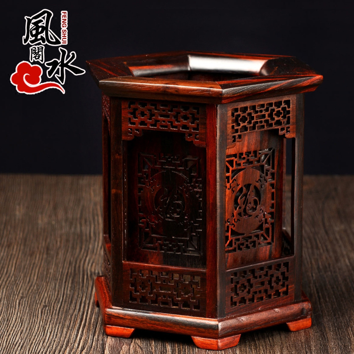 Feng shui house red rosewood pen hexagonal hollow mahogany wood carving crafts ornaments wenfangsibao