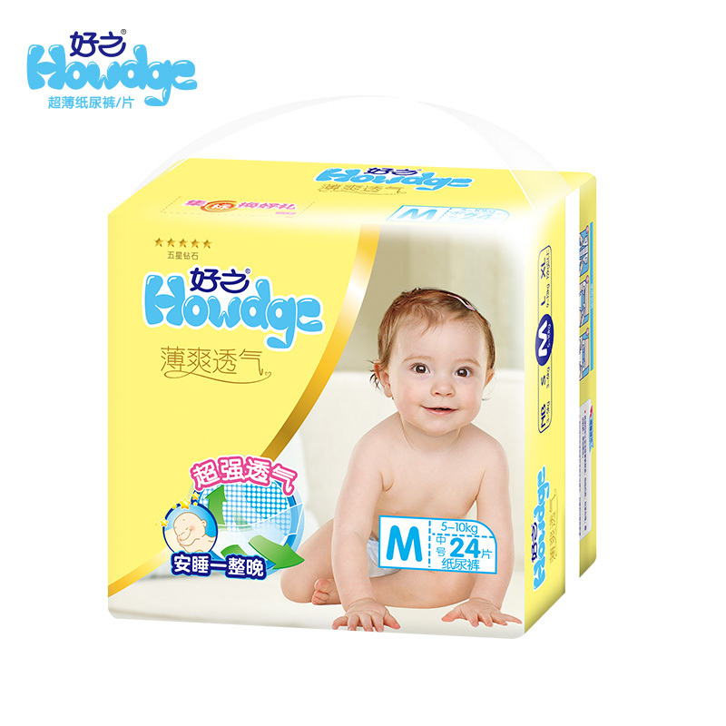 Good thin cool breathable soft cotton baby diapers diapers m qinfu diapers m no. 24 tablets