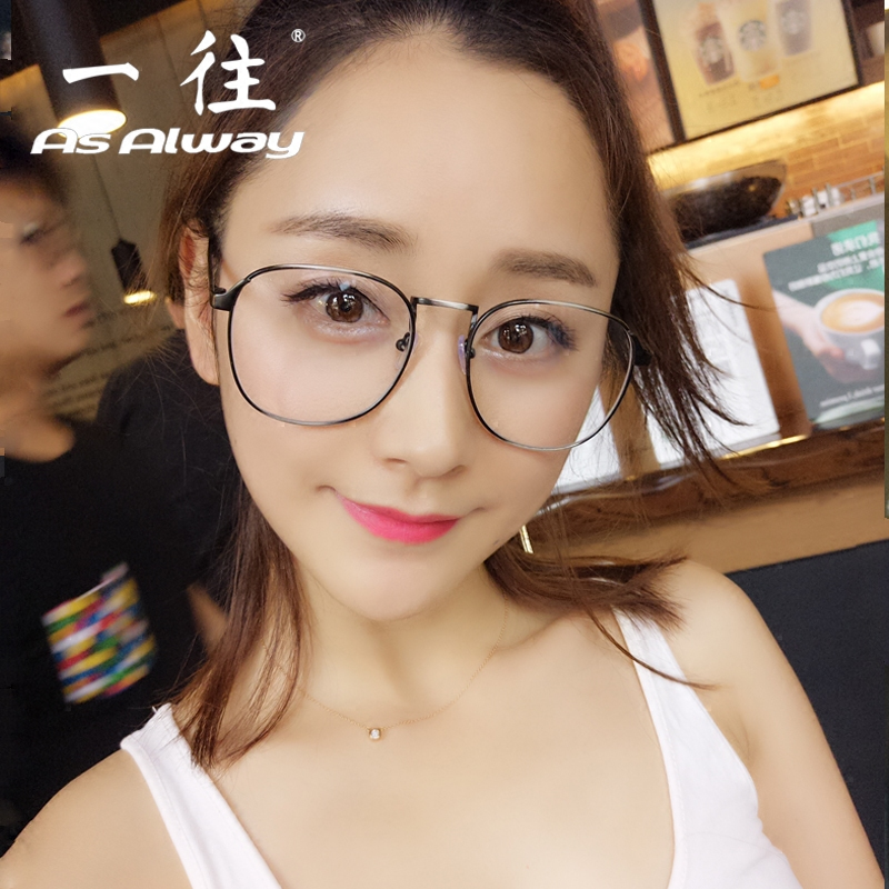 Korean version of the retro metal box frame glasses frame female personality big box round glasses frame influx of male full frame plain mirror