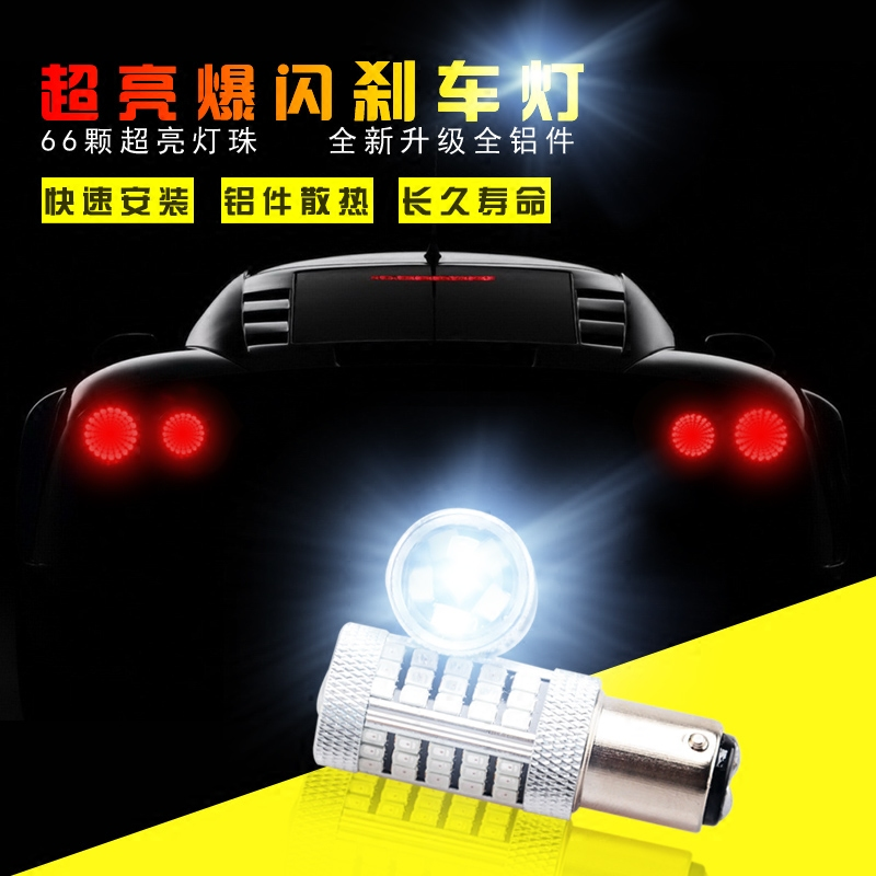 Modern lang move yuet rena name figure modified special rear taillights brake light brake lights super bright lens