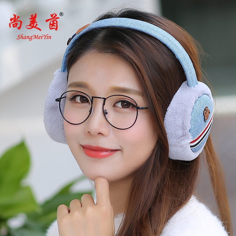 Ms. korean version of the new autumn and winter imitation rabbit fur earmuffs ear cover their ears warm earmuffs ear package earmuffs winter thick warm care korean