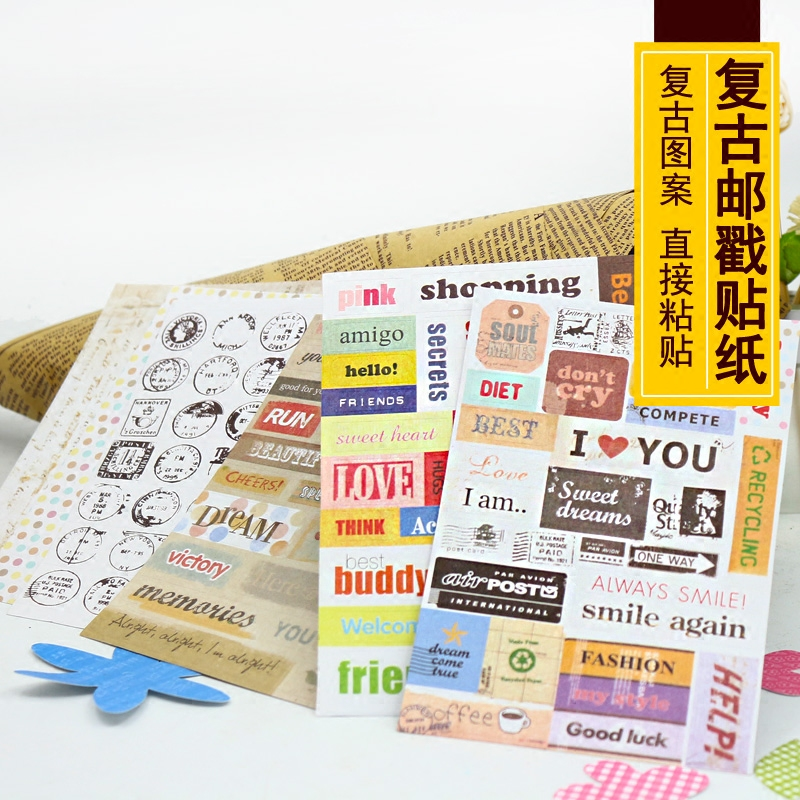 Paper travels clipbook sticker material accessories handmade diy paste album album album album postmark retro stickers