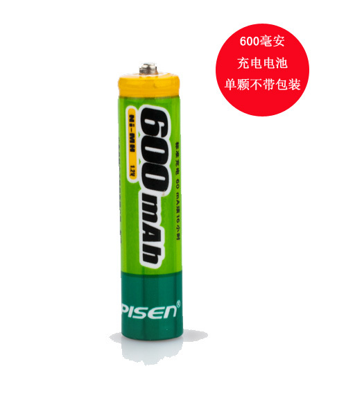 Product wins aaa rechargeable batteries on 7 600 mah nimh rechargeable batteries rechargeable battery single price without packaging