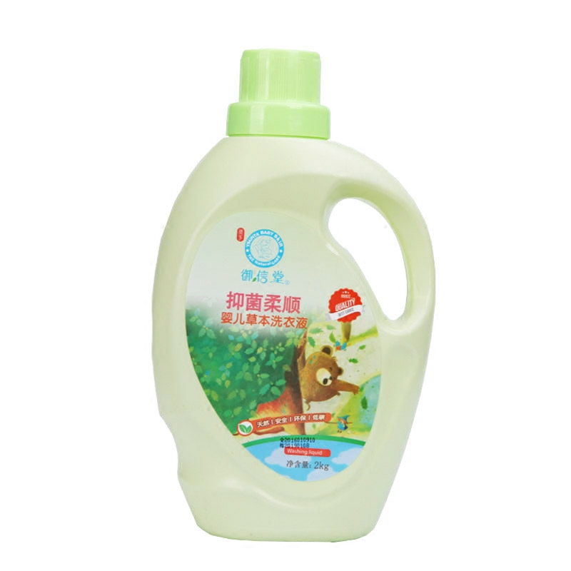 Royal letters appear yang bacteria supple baby herbal liquid detergent 2000 ml/bottled 2l phosphorus without fluorescent agent