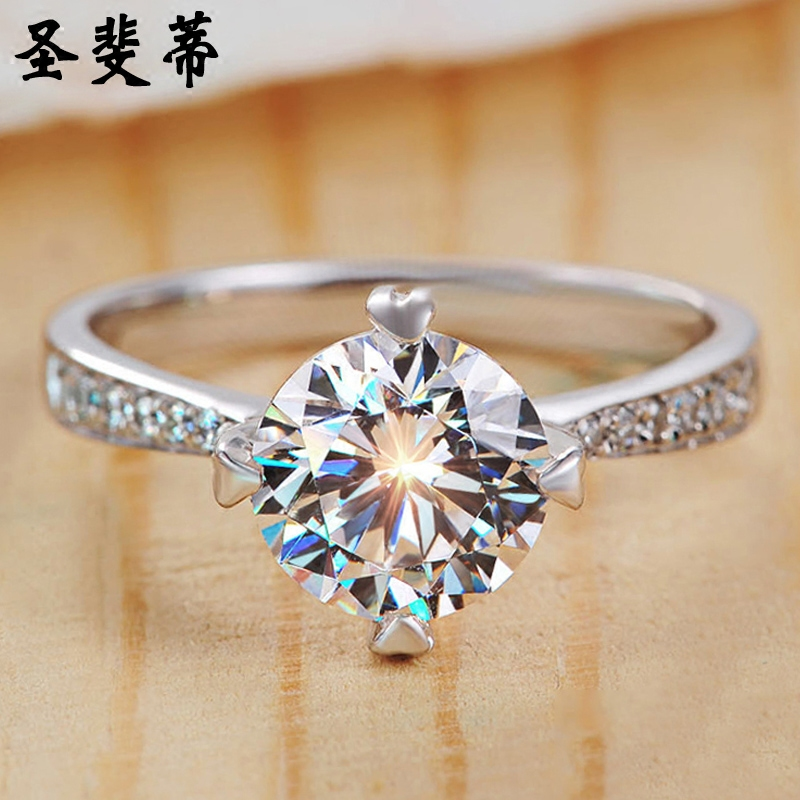 St. fei di simulation 1 karat diamond ring simulation diamond ring diamond ring female european and american platinum jewelry knot wedding couple
