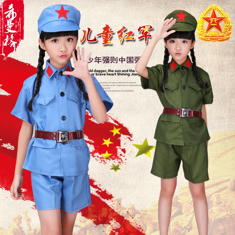 The new children's clothing for men and women costumes eighth route army war red guards army fourth army dress performance clothing