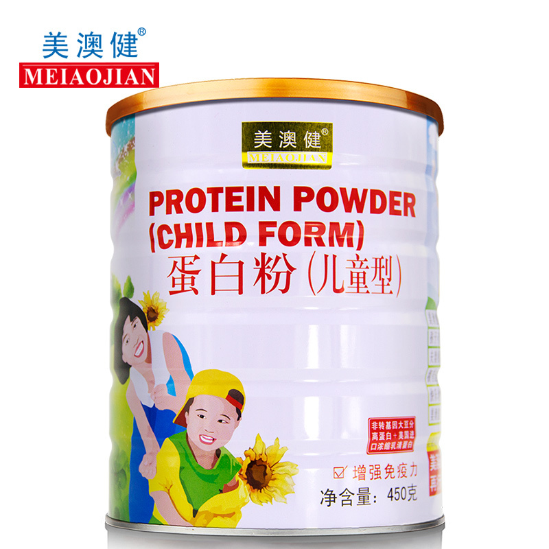 United states and australia kent protein powder (childhood type) 450g/tank
