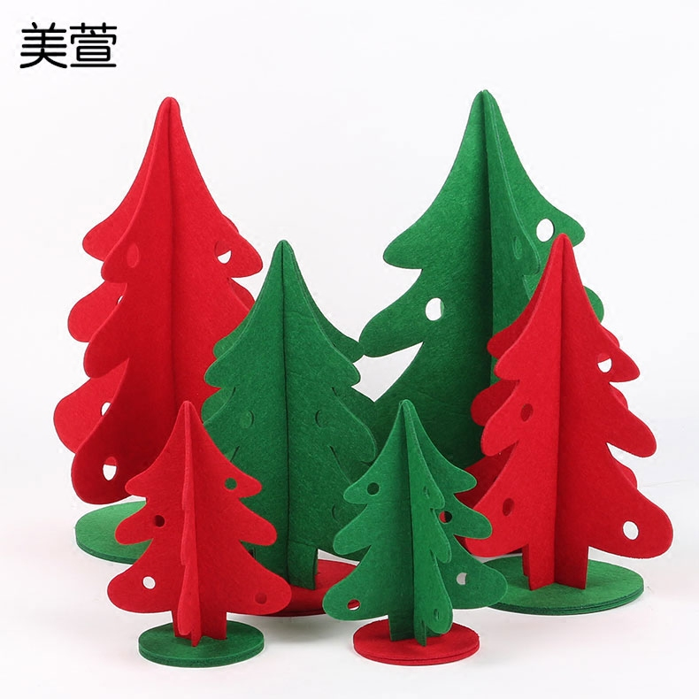 Us xuan christmas tree mini christmas tree decorated and furnished holiday decorations ornaments desktop