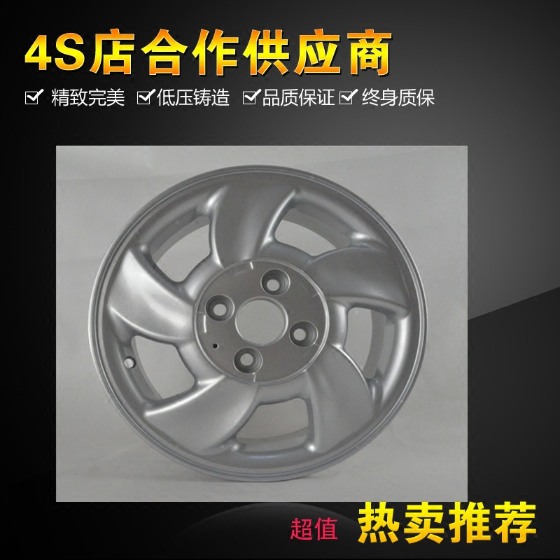 14 buick sail inch alloy wheels original bell tire wheel rims rims buick sail hatchback car shipping