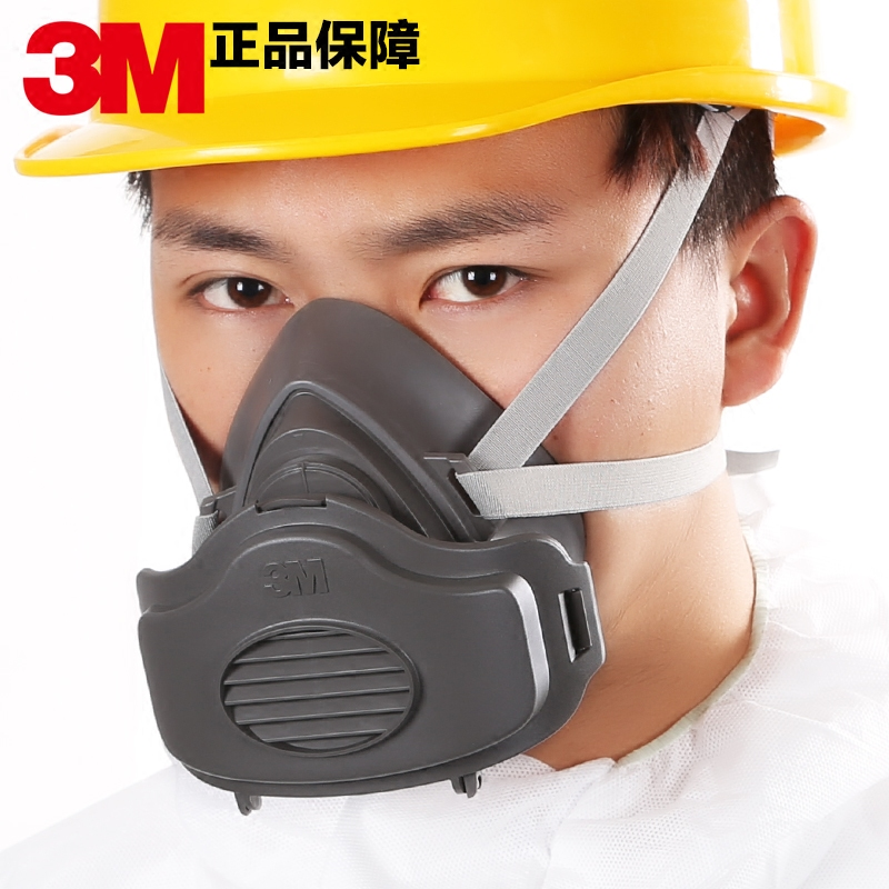 3m 3200 dust mask anti organic vapor odors and particulate filter cotton protective masks activated carbon filter cotton