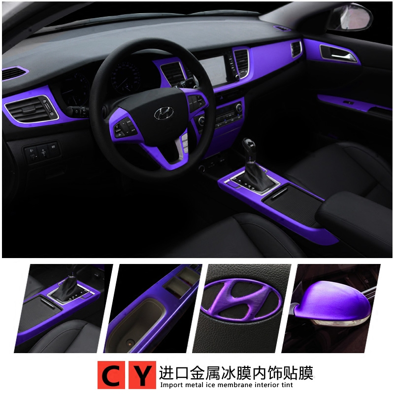 Automotive interior stickers change color film ice film within the brushed metal carbon fiber interior trim foil stickers affixed stickers