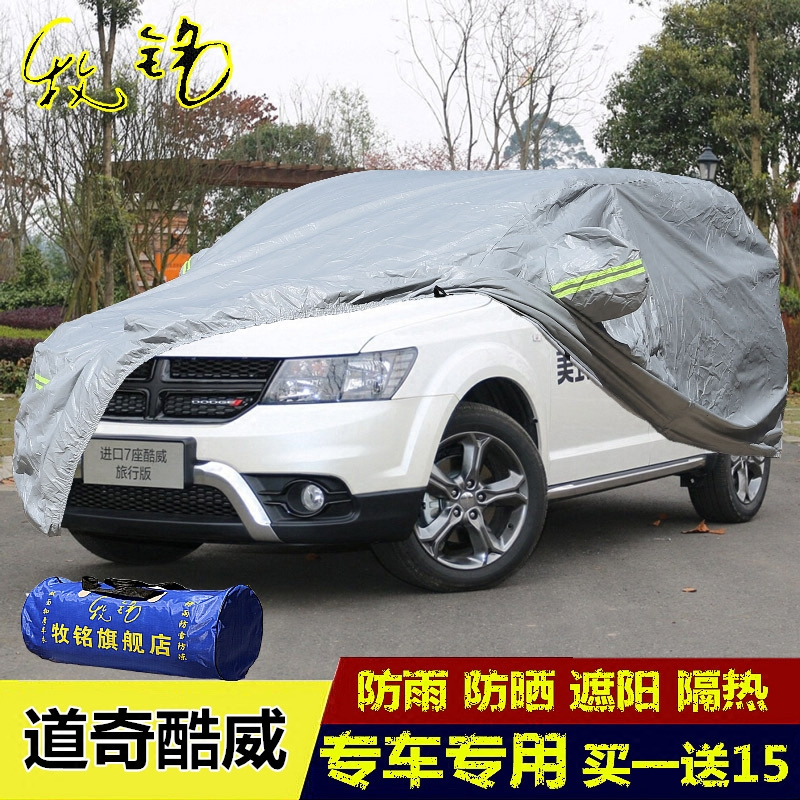 Cool granville dodge suv special sewing car hood insulation rain sun shade new models dust 7 car seat cover