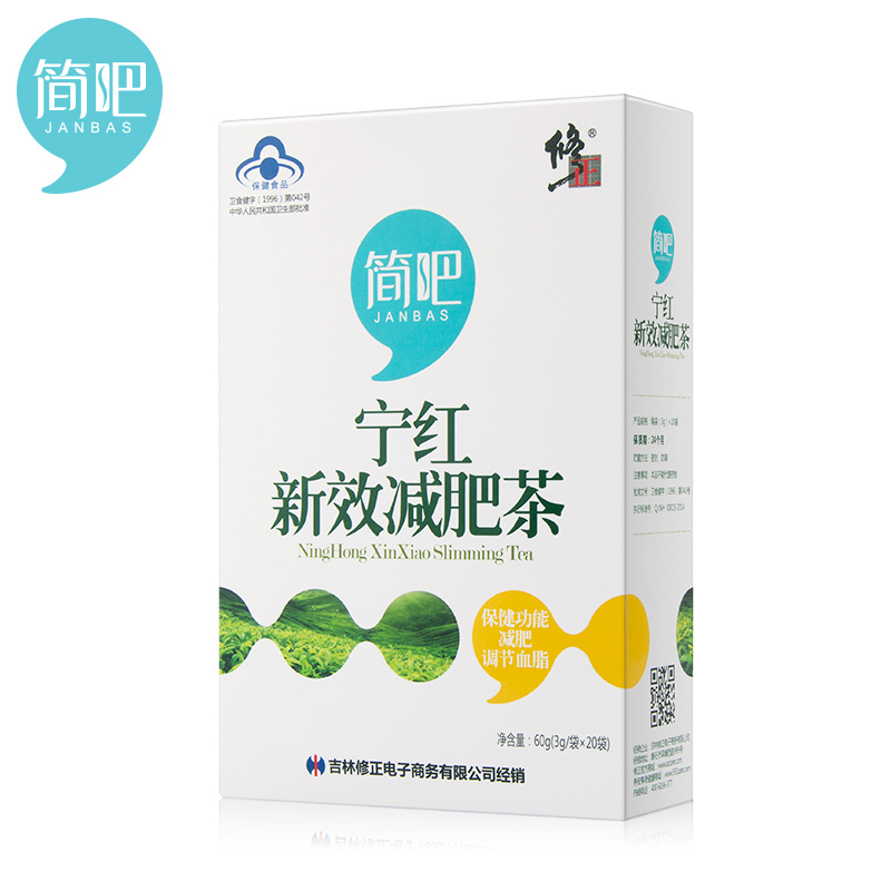 Correction ninghong new efficient slimming tea 3g/bag * 20 bags