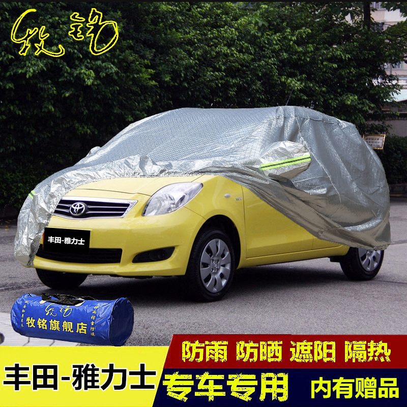 Guangqi toyota yaris two compartments dedicated sewing car hood thickening rain and sun visor insulation cloth cover car cover