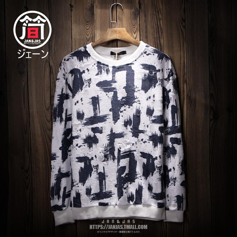 30381bc8255 Get Quotations · Japanese harajuku style retro ink hole fall sweater male  student graffiti frayed high street tide brand