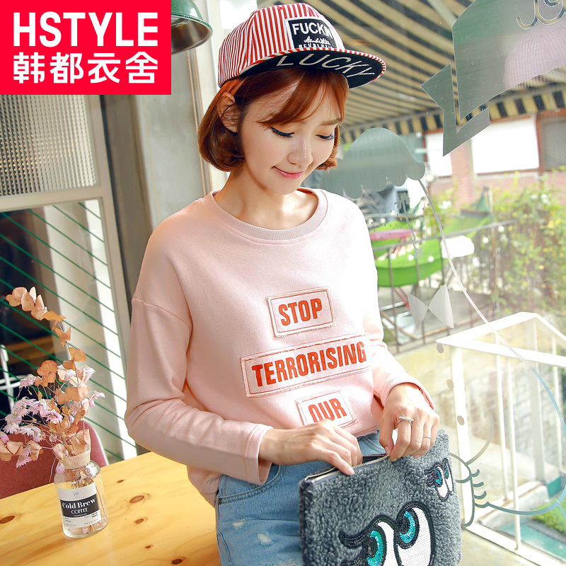 Korean homes have clothes 2016 korean version of the new autumn loose round neck t-shirt printing new autumn ladies long sleeve t word mother