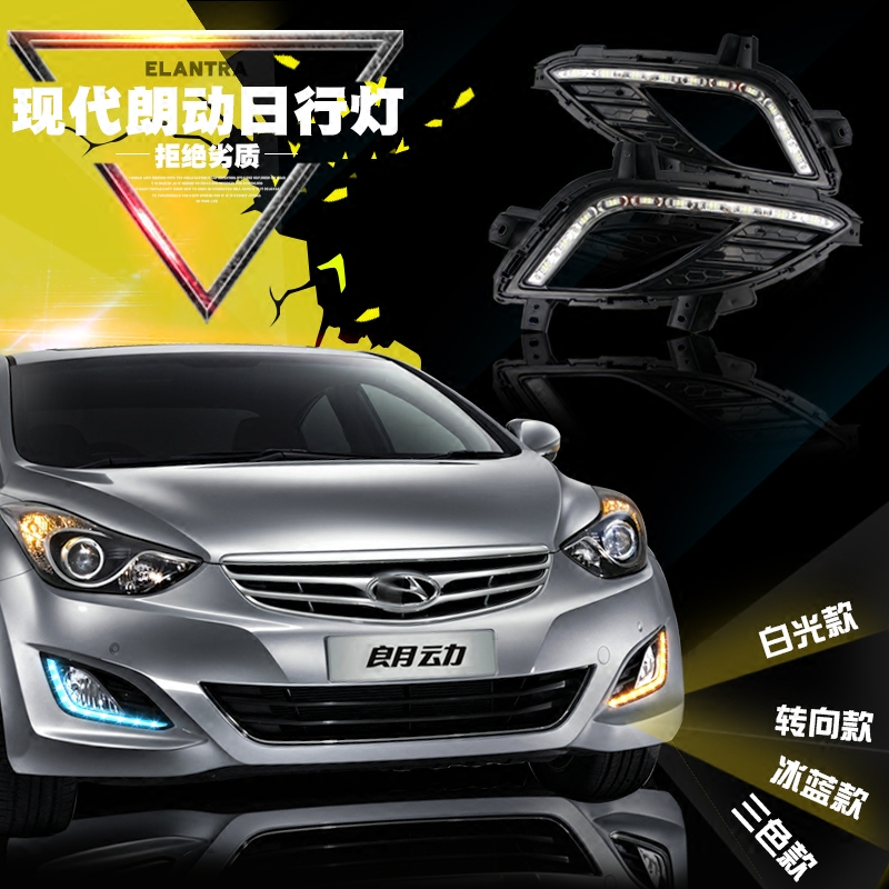 Modern lang move lang lang move moving daytime running lights dedicated daytime running lights daytime running lights fog lamp modified lang moving led highlight ice blue
