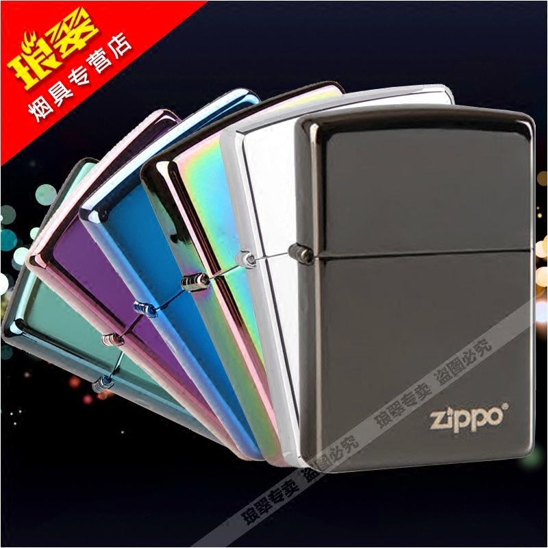 Original genuine zippo kerosene zipoo genuine zippo lighters black ice 150zl genuine flagship store zppo lettering