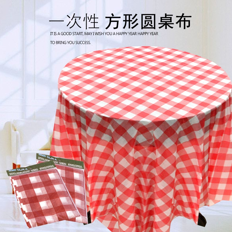 Round disposable tablecloth table cloth tablecloth dinner banquet wedding wedding birthday party decoration supplies furnished